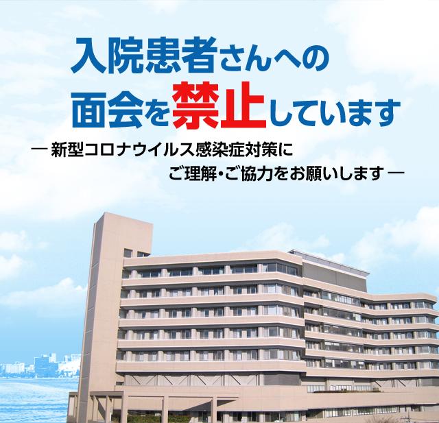 者 コロナ 県 大津 滋賀 市 感染