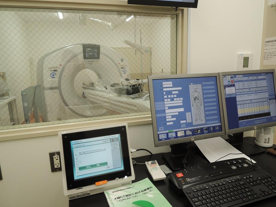 CT操作室